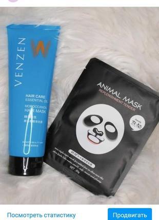 Moroccan oil маска бальзам для волос