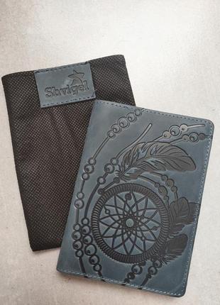 Обложка обкладинка на паспорт shvigel