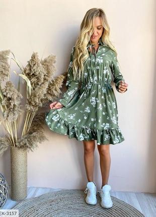 Платье весеннее плаття весняне платя