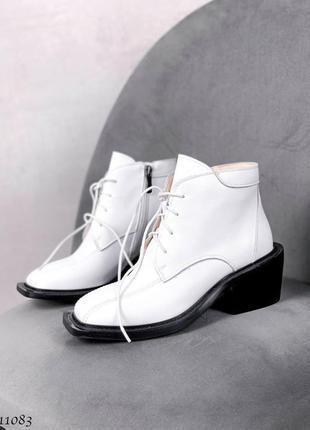 Трендовые белые ботиночки деми из натуральной кожи