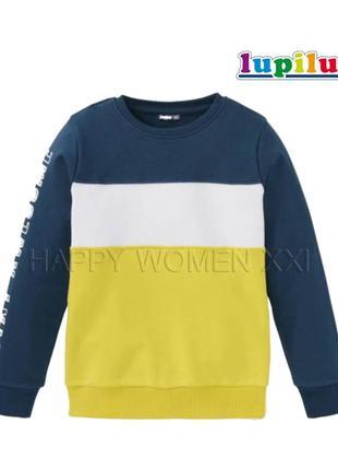 Свитшот для мальчика 1-2 года lupilu джемпер реглан кофта свитер