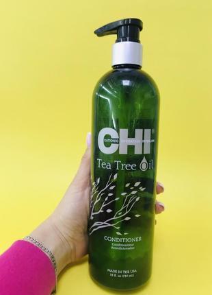Chi tea tree conditioner 12oz кондиціонер з маслом чайного дерева.