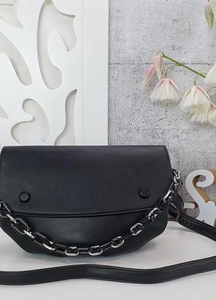 Стильная сумочка кросс-боди с цепочкой