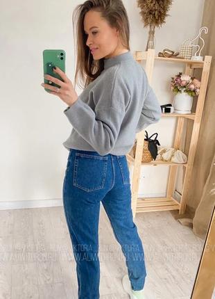 Базовые темно синие джинсы слоучи бананы бойфренд