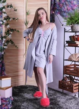 Женский комплект, ночная с теплым халатом.