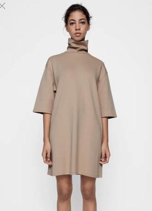 Бежевое базовое платье