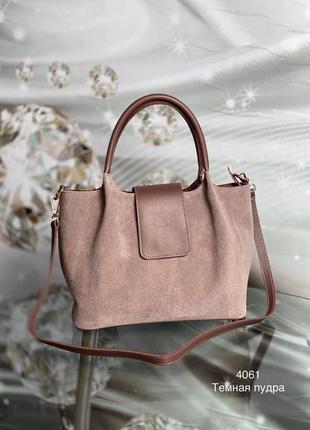 Стильная вместительная замшевая сумка