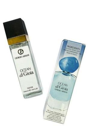 Ocean di gioia тестер 40мл, духи, парфюм, туалетная вода, парфуми