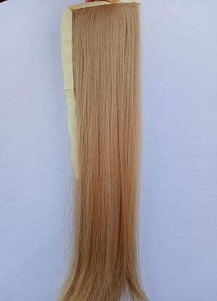 Хвост- шиньон ровный на лентах пшеничный блонд