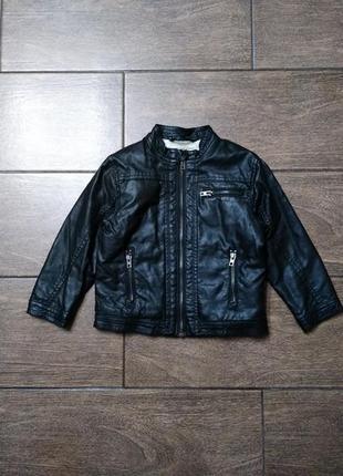 Кожаная курточка # кожанка # кожаная курточка на меху