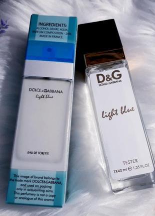 Light blue тестер 40мл, духи, парфюм, туалетная вода, парфуми