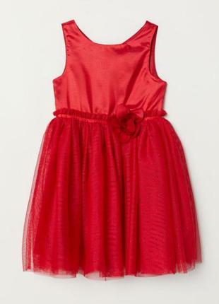 Платье h&m 116 см 5-6 лет