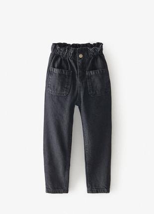 Стильні джинси paperbag для дівчинки від zara іспанія