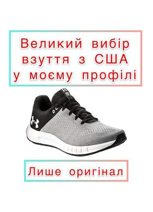 Кроссовки для бега under armour micro g pursuit кросівки з сша