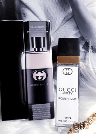 Guilty pour home мужской тестер 40мл, духи, парфюм, туалетная вода, парфуми