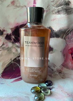 Гель для душа и шампунь 3в1 teakwood от bath and body works