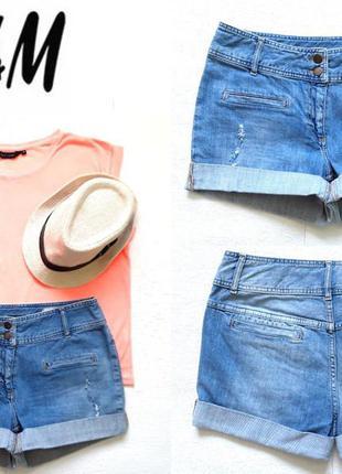 Шорты из плотного джинса с высокой посадкой от h&m.