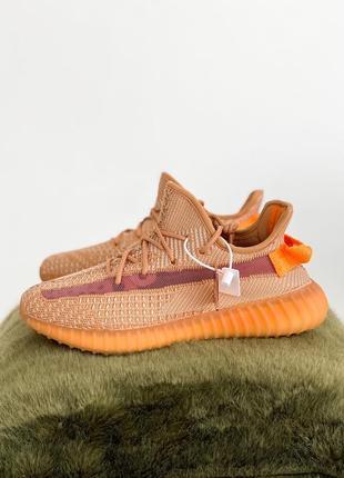 Классные унисекс кроссовки adidas yeezy boost 350 v2 clay 36-46 р