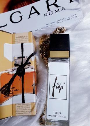 Fidji тестер 40мл, духи, парфюм, туалетная вода, парфуми