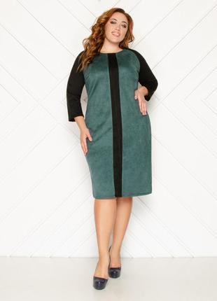Платье женское нарядное короткое мини на выход до колена батал