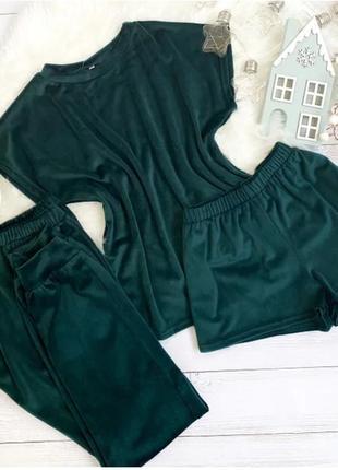 Велюровая пижама, изумрудный домашний костюм футболка + шорты + штаны с манжетами, піжама