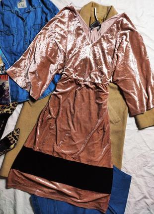 Asos новое платье розовое велюровое миди летучая мышь большое батал классическое с синей