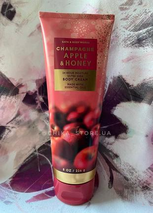 Крем для тела champagne apple & honey от bath and body works