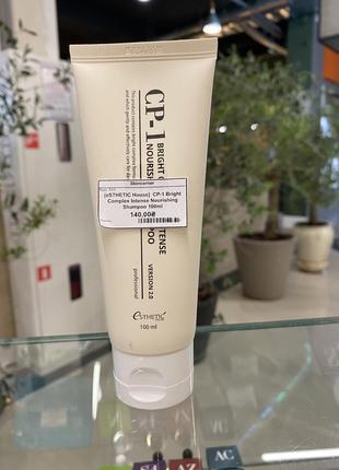 Шампунь безсульфатний cp-1 nourishing shampoo 100ml