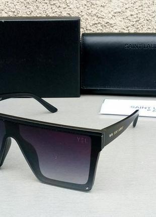 Yves saint laurent очки маска женские большие черные с градиентом