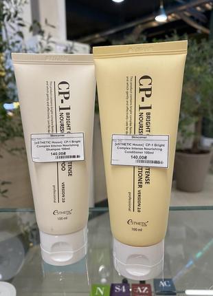 Відновлюючий набір cp-1 nourishing shampoo+conditioner 100ml