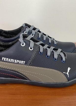 Туфли мужские спортивные темно синие - чоловічі туфлі спортивні темно сині