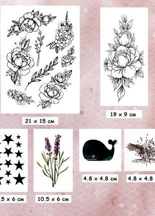 Акция набор тату,татуировки,цветные татушки,переводилки,переводные тату,временные тату