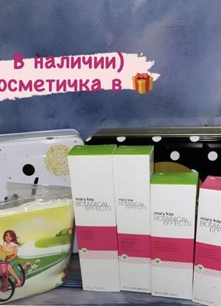 Набор по уходу за кожей лица botanical effects®