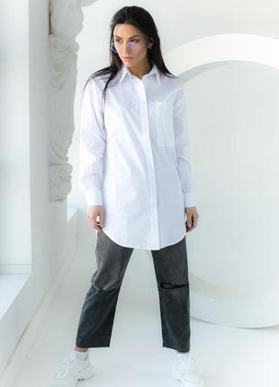 Белая удлиненная классическая рубашка