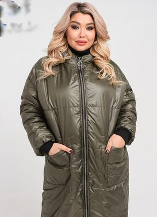 Пальто женское болоневое демисезонное с капюшоном размеры: 50-60