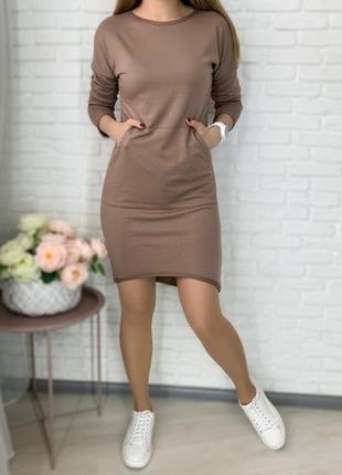Платье с карманом
