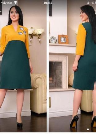Шикарное платье 60-62 размера