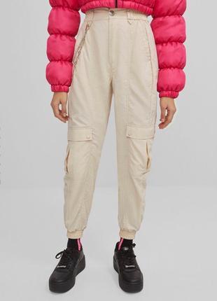 Супер стильные нюдовые штаны карго на высокой посадке