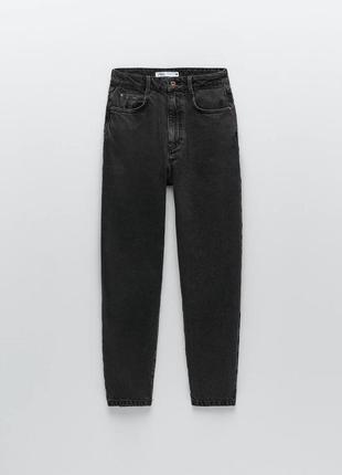 Джинси з високою посадкою мам / джинсы мом zara mom fit - 36/40