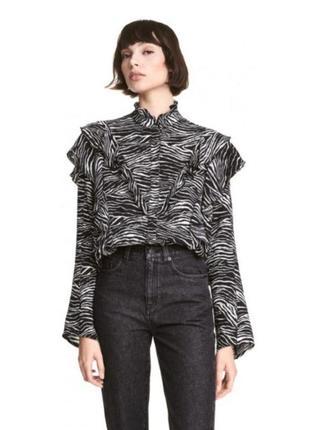 Стильная блуза h&m с оборками в принт зебра.