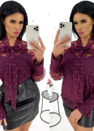 Блуза блузка женская нарядная на выход на корпоратив с бантом сеточка