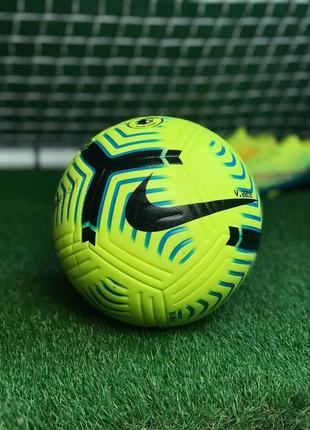 Футбольный мяч купить