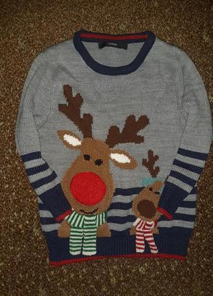 Серый новогодний свитер с оленями