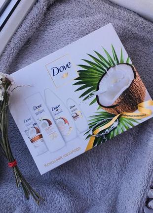 Набор dove кокосовое наслаждение подарочный с браслетом