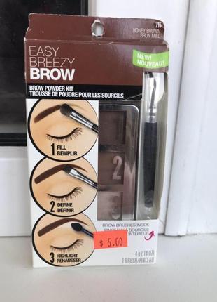 Новый  набор теней,пудра для коррекции бровей covergirl easy breezy brow оригинал