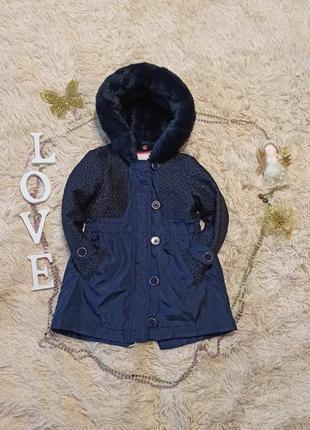 Куртка курточка парка