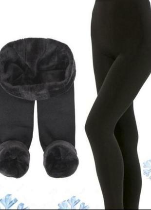 Теплые безшовные зимние термо лосины леггинсы на меху до-30 градусов верблюжья шерсть