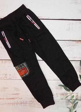 Спортивные брюки для мальчиков grace 134-164 р.р. (86941)