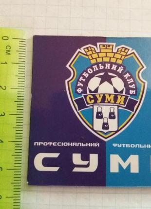 Магнит на холодильник футбольний клуб суми сумы футбол