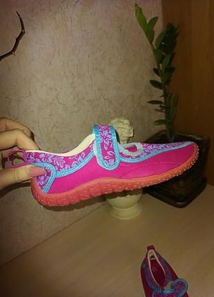 Коралки аквашузы аква обувь